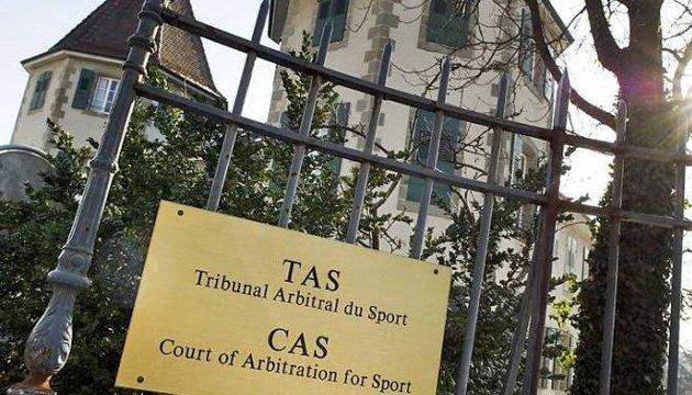 CAS не будет рассматривать апелляцию