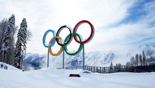 Олимпийскую форму сборной Украины представят 23 января