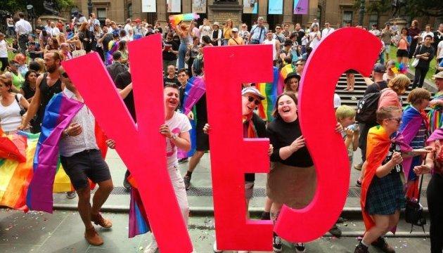 В Австралии разрешили гей-браки, но сфера услуг оказалась неготова