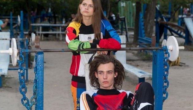 Британский сайт модных видео выпустил гид по Киеву