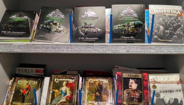 СБУ заинтересовалась тетрадками с портретами Сталина в Сумах