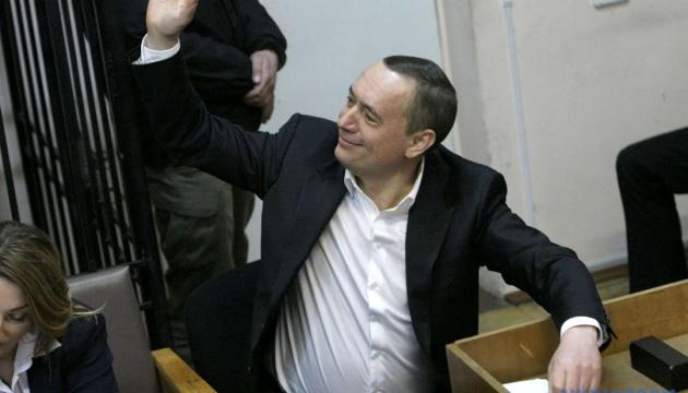 Рассмотрение дела Мартыненко перенесли на 22 октября