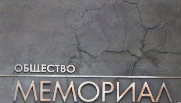 Канада засудила переслідування Кремлем правозахисників