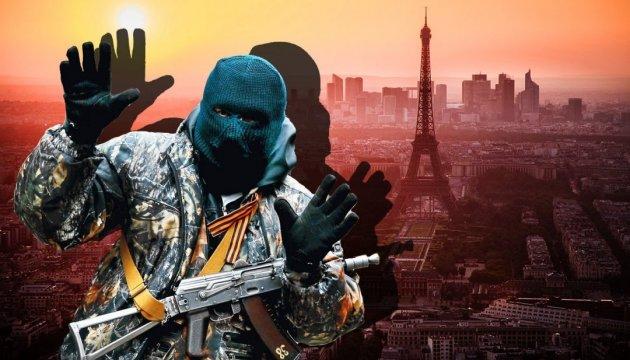Когда закроют шарашкину контору «ДНР» во Франции?