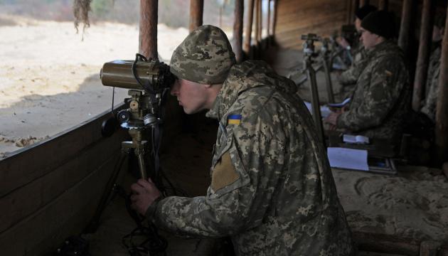 ATO: Militantes realizan 7 ataques contra las tropas ucranianas