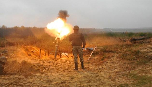 La situation dans le Donbass : un militaire ukrainien tué