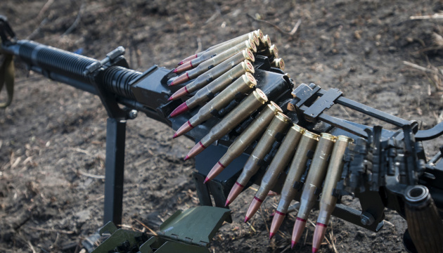 Fifty Ukrainian servicepersons killed in Donbas over past year