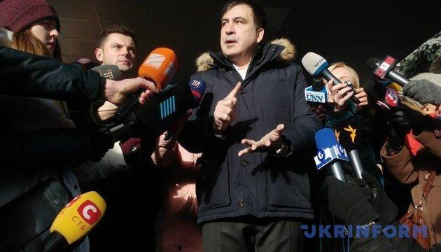 Назначили дату рассмотрения иска Саакашвили к миграционной службе
