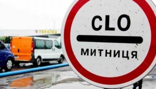 На Львовщине протестующие перекрыли дороги к границе