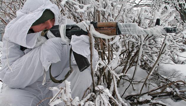 Militants using 120mm mortars in Donetsk direction in eastern Ukraine