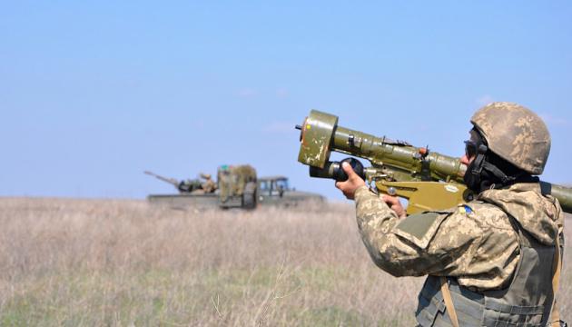 На Чернігівщині проведуть бойові стрільби, жителів попередили