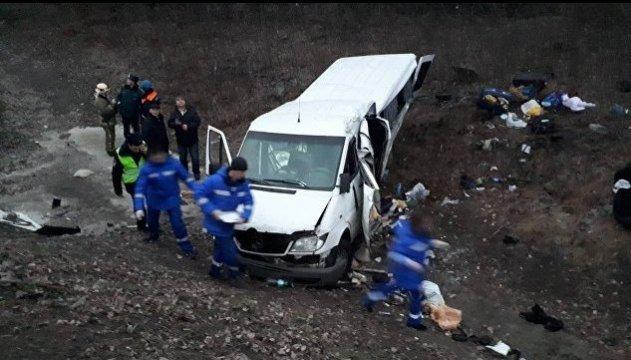У Росії розбився автобус з українцями, троє загиблих