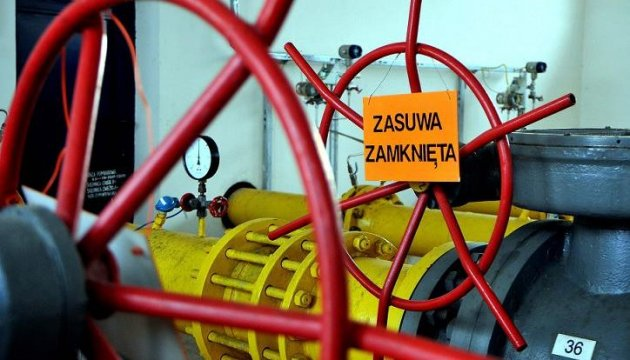 Polish PGNiG ready to supply gas to Ukraine all year round