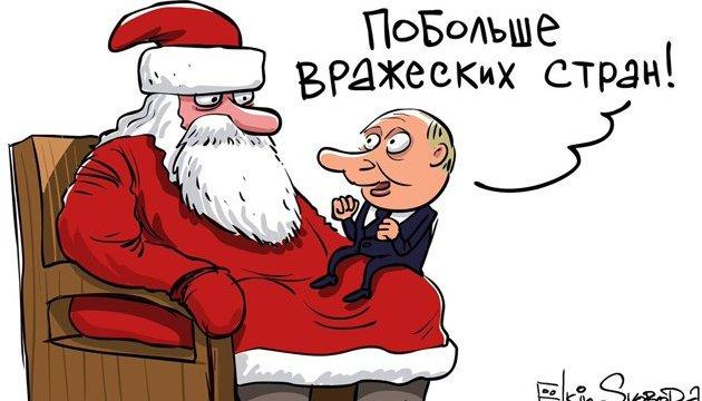 """Почти четверть россиян считают, что """"окружены врагами со всех сторон"""""""