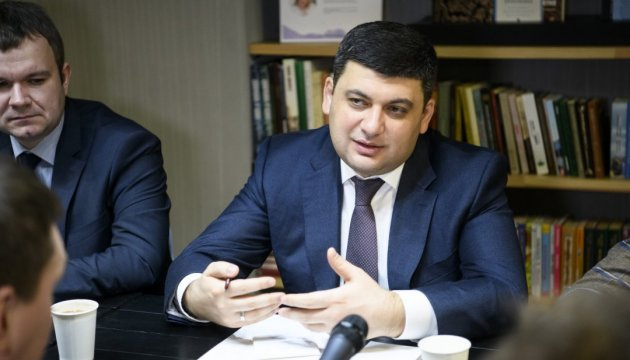 Government to promote development of German business in Ukraine - Groysman