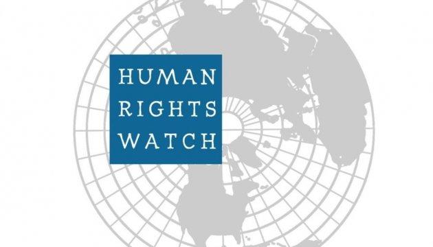 "В Чечне критикам власти все чаще ""шьют"" хранение наркотиков - HRW"