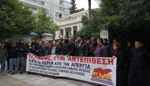 В Афинах протестуют против