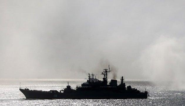 В России заявили о столкновении десантного корабля ЧФ с сухогрузом в Эгейском море