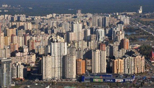 中国企业为乌克兰租赁房提供5亿美元贷款
