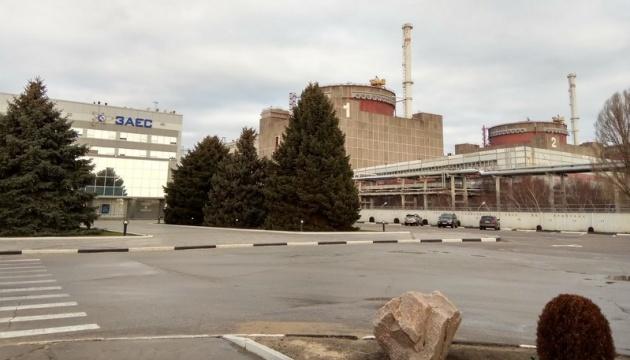 Американцы проведут эксперимент на Запорожской АЭС