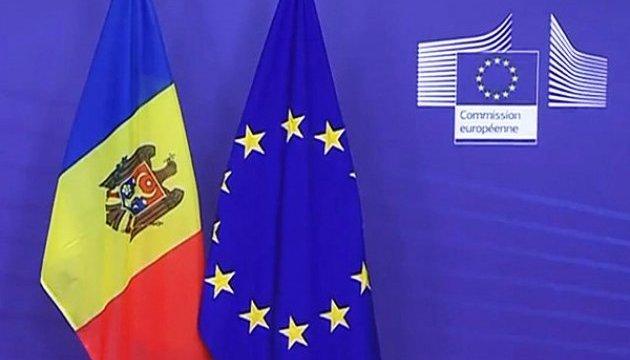 Европейскую интеграцию признали стратегическим выбором Молдовы