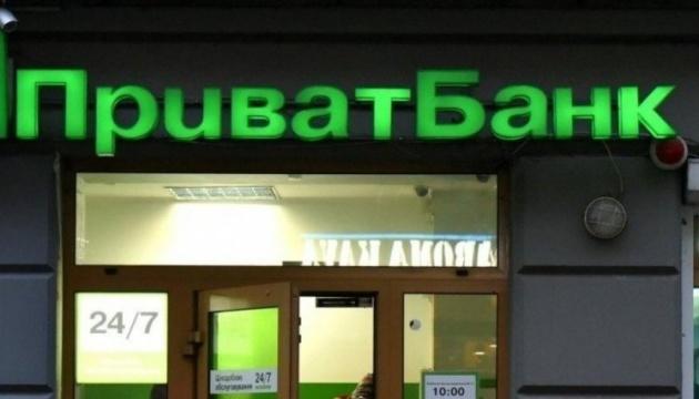 最高裁判所、プリヴァト銀行に対し、元所有者のコロモイシキー氏の企業に2500万フリヴニャの支払いを命令