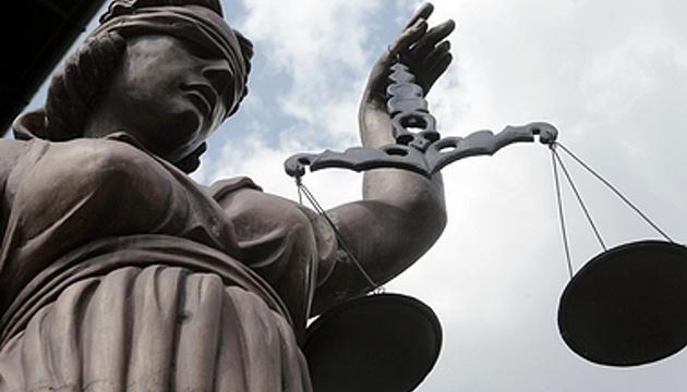 ПриватБанк подає касацію на постанову суду по справі Нікопольського заводу феросплавів