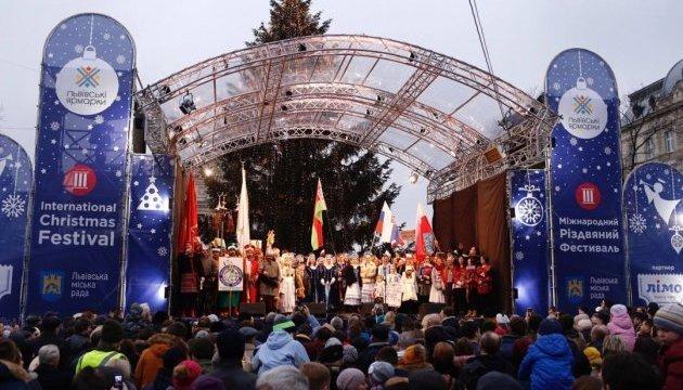 利沃夫举办第三届国际圣诞艺术节