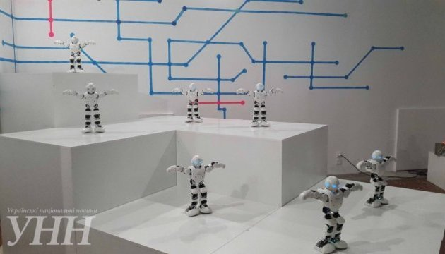 机器人展会在基辅开展