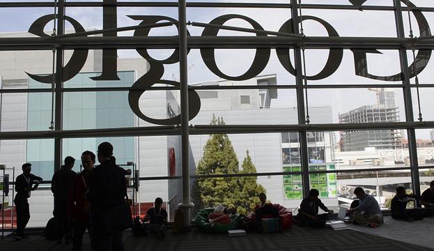 Генпрокуратура РФ обвиняет Google во