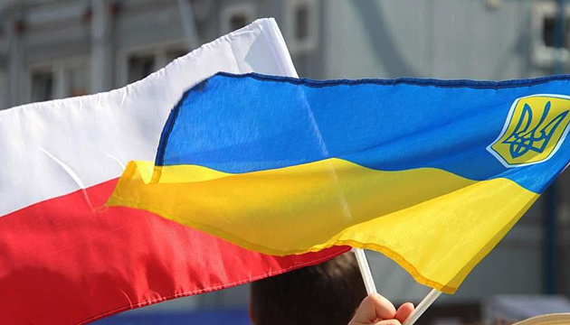 Ukraine among priorities of Poland's presidency at UN Security Council – ambassador