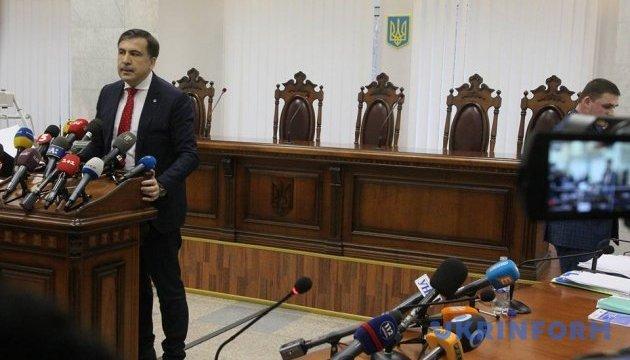 Справа Саакашвілі: суд відклав апеляцію ГПУ - поки