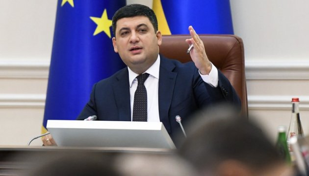 Groysman holds meeting with representatives of Colt Canada Corporation