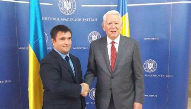 Украина должна лучше обеспечивать образовательные запросы нацменьшинств - Климкин