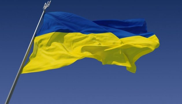 Ukraine to be represented at International Consumer Electronics Show