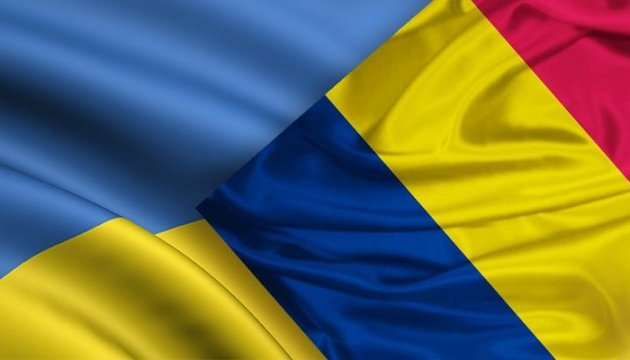 Ukraine, Romania to jointly implement 'language' article of education law