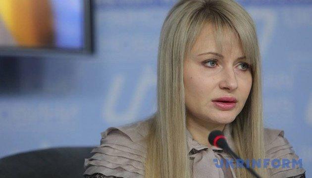 Семья Ноздровской просит рассматривать дело в Киеве