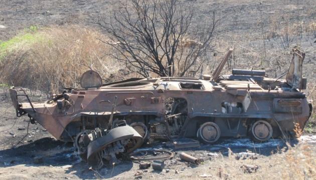 Російський солдат спалив БТР, розігріваючи консерви