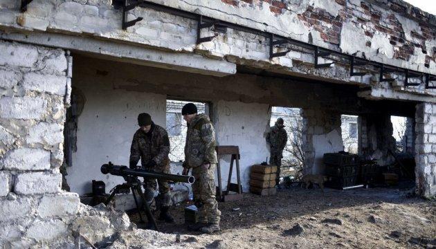 Бойовики три години обстрілювали сили АТО під Луганським