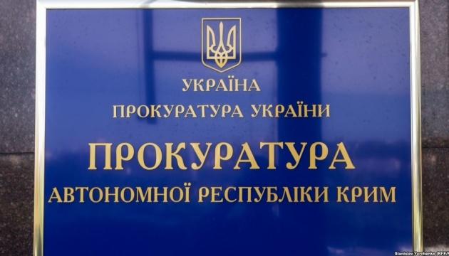 В Украине возбудили дело из-за вояжа немецких депутатов в Крым