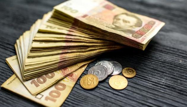 Нацбанк укрепил официальный курс гривни до 26,70