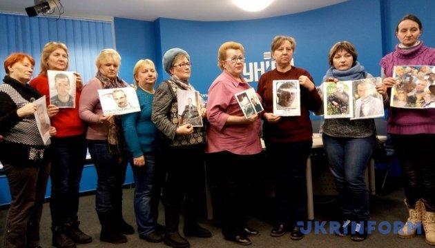До пошуку зниклих на Донбасі пропонують долучити міжнародні організації