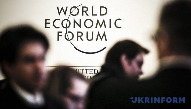 Ukrainische Agrarwirtschaft präsentiert ihre Möglichkeiten in Davos