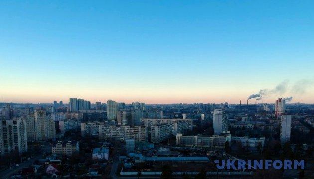Итальянцы готовы инвестировать в инфраструктуру Киева - КГГА