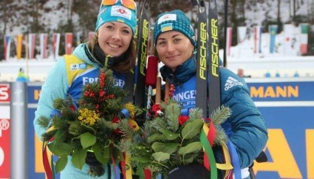 Copa del Mundo de Biatlón: Dzhyma  toma el segundo lugar en carrera individual