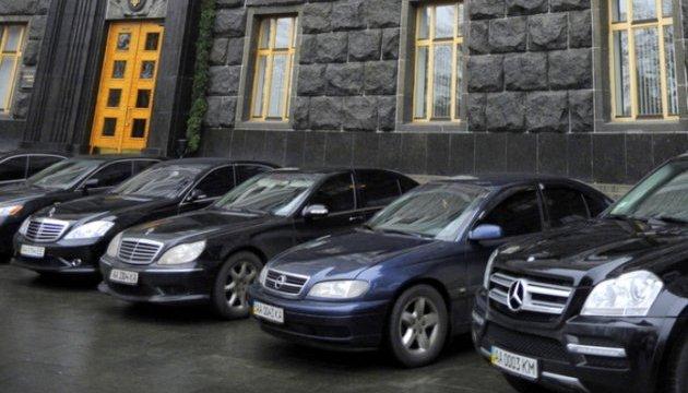 Цьогоріч уряд не планує купувати нові авто