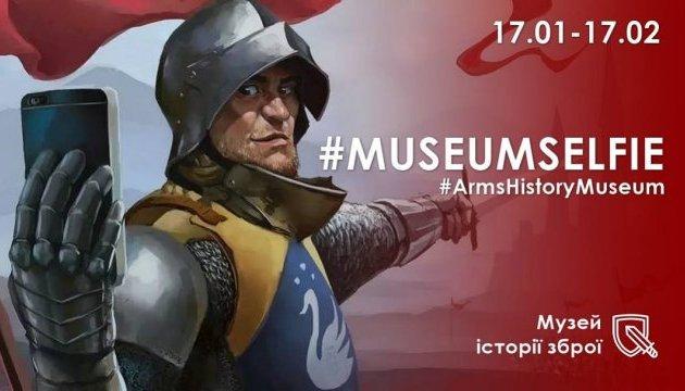 Запорожский музей предлагает пожизненный билет за милитари-селфи