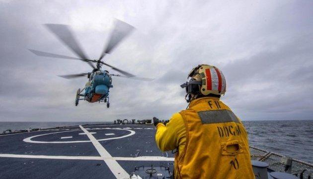 Maniobras conjuntas de las Fuerzas Navales de Ucrania y de la Armada de los EEUU realizadas en el Mar Negro