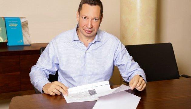 Кирилл Шевченко: Благодаря нашим эко-кредитам Херсонская область стала абсолютным рекордсменом по увеличению чистой электроэнергии в 2017 году
