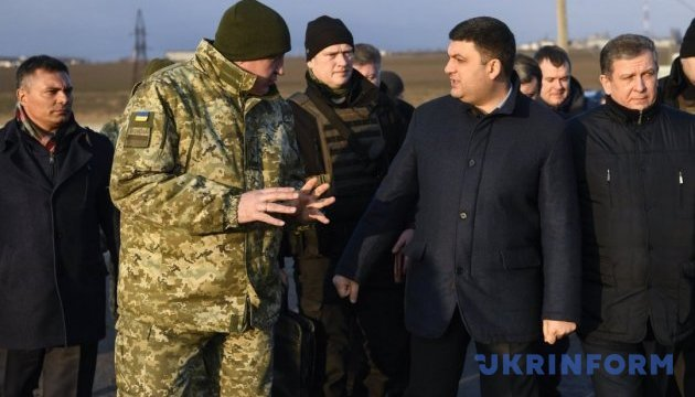 https//static.ukrinform.com/photos/2018_01/thumb_files/630_360_15171538-95.jpg